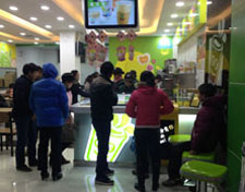 Sichuan Province Luzhou city shop so